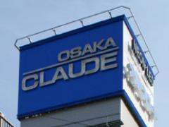 大阪クロード塔屋サイン